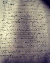 agrave curren agrave curren agrave curren agrave curren sup agrave curren reg agrave curren uml alleyahrj twitter last lecture of the year writing an essay on allamaiqbal ugrave133ucirc140oslashplusmnucirc146 uacute134ucirc129ucirc140oslashordfucirc146 oslashsup1ugrave132oslashsectugrave133ucirc129 oslashsectugrave130oslashumloslashsectugrave132pic com rfyaxgopeo
