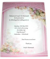 Wedding Quotes For Invitation | Wedding Ideas Street