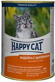 <b>Консервы</b> и паучи для кошек и котят <b>Happy Cat</b> (Хэппи Кэт)