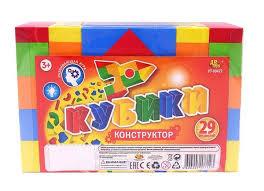 <b>Кубики ABtoys</b> *Конструктор*, 29 предметов - PT-00477 | детские ...