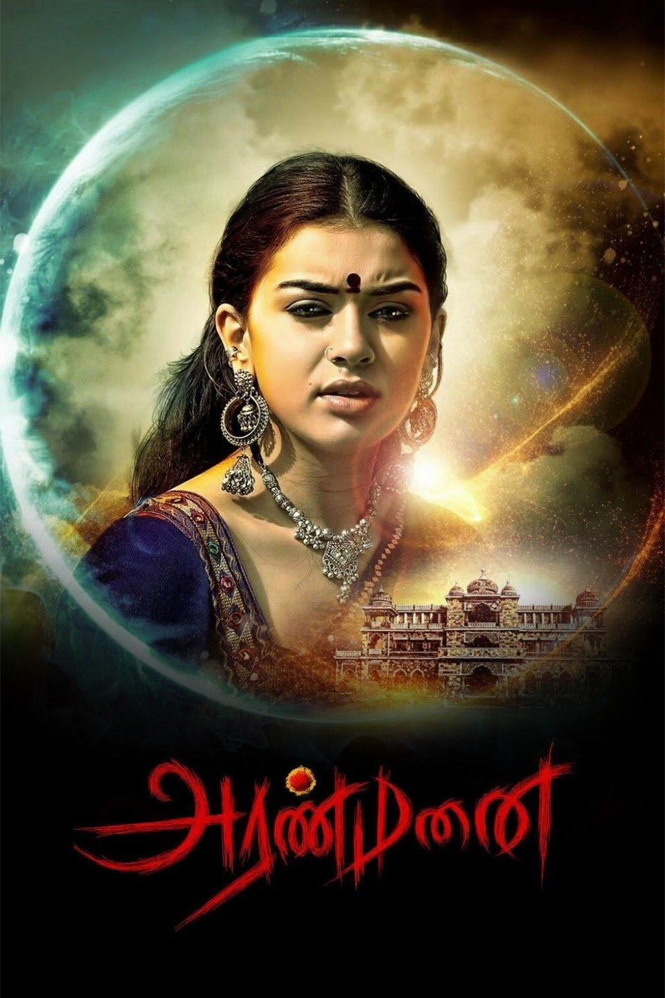 Aranmanai ( raj mahal ) 2014 Hindi Dual Audio HDRip 480p & 720p