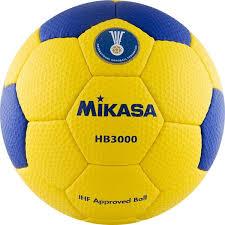 <b>Мяч гандбольный MIKASA HB</b>