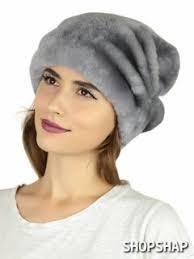 Женские головные уборы ShopShap — купить на Яндекс.Маркете