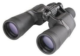 <b>Meade</b> Instruments <b>Mirage 10</b>-<b>22x50</b> Zoom Binoculars   eBay