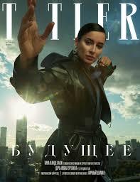<b>Снежанна</b> Георгиева   Tatler – журнал о светской жизни