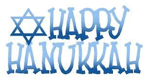 Image result for hanukkah clip art