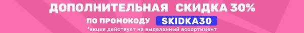 Товары для <b>лепки</b> – купить в Москве в Дочки-Сыночки