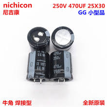 Buy 470uf <b>nichicon</b> and get free shipping on AliExpress.com