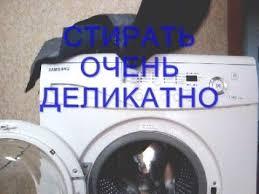 Как стирать <b>куртку</b> в стиральной машине - YouTube