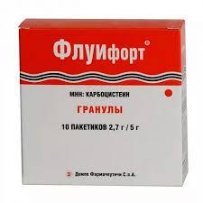 <b>Флуифорт гранулят</b> д/пригот. горячего напитка <b>2</b>,<b>7</b>/5г №10 купить ...