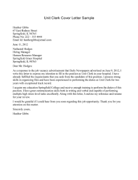clerk cover letter template clerk cover letter