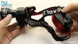 BL-T929B-T6 - обзор светодиодного фонарика - YouTube