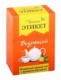 <b>Чай черный Этикет</b> индийский с ароматом бергамота — купить ...