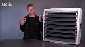 Обзор <b>водяного тепловентилятора BALLU</b> BHP-W2 - YouTube