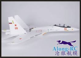 <b>SU 35</b> RC Airplane Tail Pusher RC MODEL HOBBY <b>TOY</b> RC PLANE
