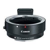 Адаптеры и переходные <b>кольца</b> Canon для фотокамер — купить ...