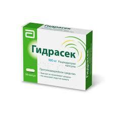<b>Гидрасек капс</b>. <b>100мг</b> №10 (Софартекс) по доступной цене в ...
