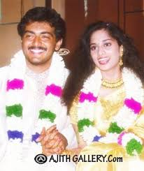 actor ajith marriage photos