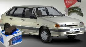<b>Тормозная</b> система: ВАЗ (Lada) 2113/2114/2115