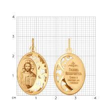 Золотая <b>иконка</b> «<b>Господь Вседержитель</b>» <b>SOKOLOV</b> – купить в ...