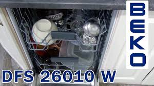 ПОДРОБНЫЙ ОБЗОР <b>BEKO DFS</b> 26010 W <b>посудомоечная</b> ...