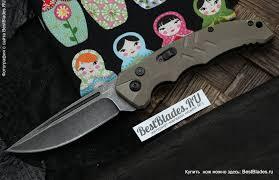 Купить Автоматический нож Boker Intension <b>Coyote</b> 01BO481 за 3 ...