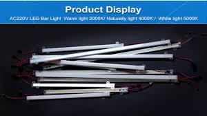 <b>LED Bar Light</b> AC220V High Brightness 8W 50cm <b>30cm</b> - YouTube