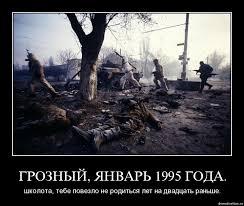 Снаряд попал в детский сад в Луганске - Цензор.НЕТ 2144