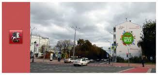 Мастерская Столичного Центра Деловой Культуры «<b>Уличные</b> ...