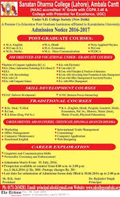 s d sanatan dharma college admissions forms 2017 counseling post graduate courses