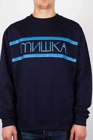 <b>Толстовка МИШКА Distressed Heatseeker</b> Crewneck (Navy, XL ...