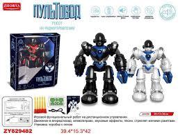 <b>Радиоуправляемый Робот</b> *Пультовод* - ZY829482 | <b>роботы</b> с ...