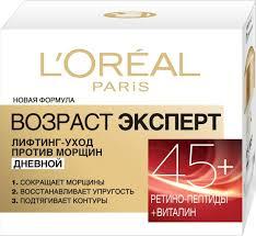"<b>L'Oreal Paris</b> Дневной крем ""<b>Возраст Эксперт</b> 45+"" против ..."