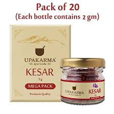 Upakarma <b>Certified Natural</b>, Pure and Organic Finest A++ <b>Grade</b> ...