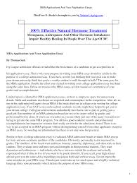 examples of mba essays template examples of mba essays