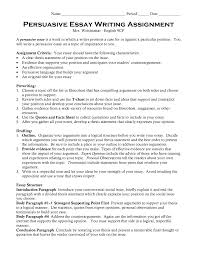 rogerian argument essay outline example research of a good thesis gallery of examples of rogerian essays