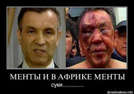 Без отставки главы МВД Украину ждут новые побоища, - Луценко - Цензор.НЕТ 3725