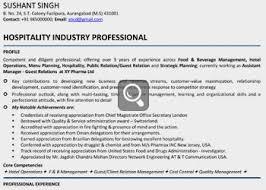 International Resume Samples for entry level profiles, freshers ... Entry Level Raw Resume Sample International Entry Level Processed Resume Sample International