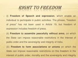 essay fundamental rights  www gxart orgfundamental rights of  n constitution sovereignty and integrity right
