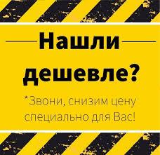 Купить <b>Сплит система Bazzio ABZ KM2</b> 24H в Ростове-на-Дону от ...