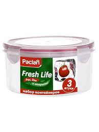 <b>Набор контейнеров</b> для пищевых <b>продуктов</b> круглые. Paclan ...