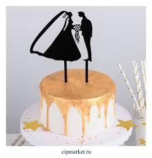 """<b>топпер</b> на в свадебный торт Молодожены"""" 12х12 см, цвет <b>черный</b>"""