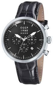 Наручные <b>часы СССР CP</b>-<b>7007</b>-<b>02</b> — купить по выгодной цене ...