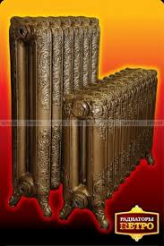 <b>Чугунный радиатор Retro Style WINDSOR</b> 500