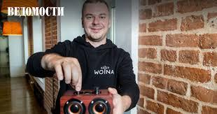 Как российские интернет-радиоприемники Wolna попали на eBay