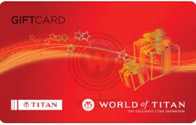Titan E-Gift card