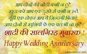 Hindi Card Sms images