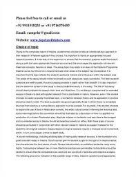 extended essay sample  slideshare