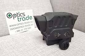 <b>Optics</b>-trade: Sports <b>optics</b>, Binoculars, Spotting <b>Scopes</b>, <b>Rifle</b> ...