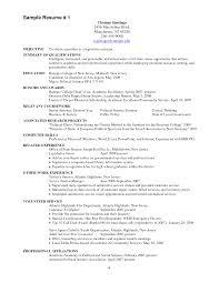 resume entry level firefighter resume entry level firefighter resume images full size
